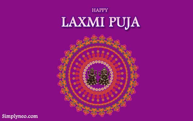 Wish you a very happy laxmi puja/poojan