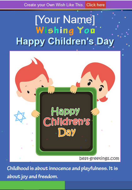 Childrens day greetings - best-greeting.coms